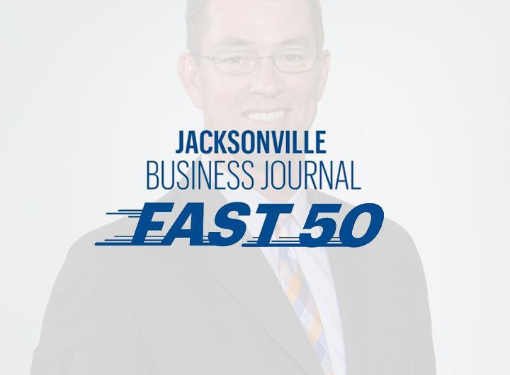 Jacksonville Business Journal Fast 50 logo
